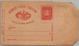 GP GOLDPATH: MEXICO POSTAL STATIONARY MINT _CV747_P01