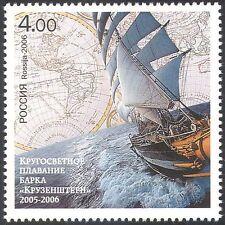 Russie 2006 KRUZENSHTERN/Navires/bateaux/cartes/voile/Marin/transport 1 V (n30507)