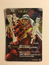 One Piece Miracle Battle Carddass OP06 Super Omega 8 (2013)