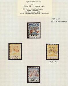SAUDI ARABIA STAMPS 1925 NEJDI HEJAZ RAILWAY SG 195/197 SET SIGNED HOLCOMBE