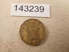 1946 Great Britain Three Pence - Nice Low Mintage Collector Coin - # 143239