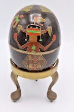 "Enamel and Brass 2 Part Egg w/ Unusual Design & Stand ~ 6"" Tall"