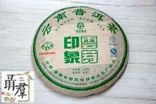 Puwen puer tea factory sheng raw green pu er 2013  YUN YA YIN XIANG puerh 400g