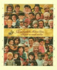 United Nations Scott #Geneva 275, Sheet 1995 Complete FVF MNH