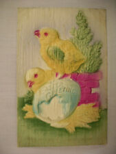 VINTAGE HEAVY EMBOSSED EASTER POSTCARD CHICKS AND EGG UNMAILED