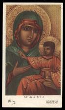 santino-holy card ediz.AR serie Z/92 B.VERGINE DI S.LUCA