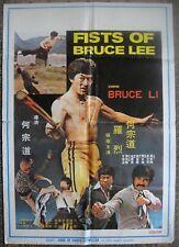 "FISTS OF BRUCE LEE Lebanon theatre movie poster Kung Fu Br. Li Film 27x40"" 70s"