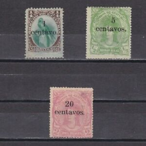 GUATEMALA 1881, Sc# 17-20, CV $50, MH/Used