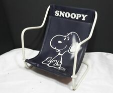 Vintage Snoopy Peanuts Toy Metal and Vinyl Sling Chair 1958 United Feature