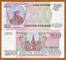Russia, 200 rubles, 1993, P-255, Ex-USSR, UNC   Kremlin