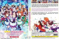 Uma Musume Pretty Derby (Chapter 1 - 13 End) ~ All Region ~ Brand New & Seal ~