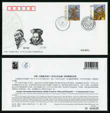 CHINA 2011 PFN2011-4 Ancient Astronomical Instruments CC/FDC