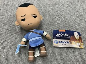 Sokka Avatar The Last Airbender Q-Pal Plush Figure
