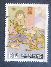 TAIWAN-TAJWAN STAMPS - Parent-Child Relationships, 1992, used