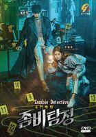 ZOMBIE DETECTIVE - COMPLETE KOREAN TV SERIES DVD BOX SET (1-12 EPS) (ENG SUB)