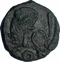 LEO I the Tracian 457AD Constantinople Authentic Ancient Roman Coin LION i65745