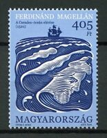 Hungary Ships Stamps 2020 MNH Ferdinand Magellan Pacific Exploration 1v Set