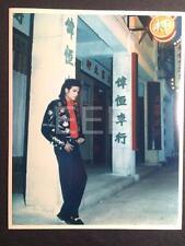 Michael Jackson Music Photo 259i
