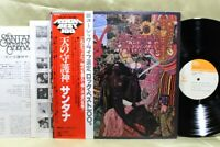 SANTANA ABRAXAS CBS/SONY 25AP 814 Japan OBI VINYL LP EX