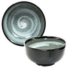 "Japanese Rice Soup Bowl  5.25""D Porcelain Okonami-Wan Fu-un Swirl Made in Japan"