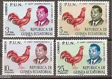 GUINEA ECUATORIAL Edifil # 11/14 ** MNH Set