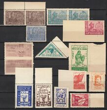 AFGHANISTAN mint MNH ** 1951 1954  lot of 16 stamps