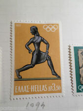 GRECE GREECE, 1972, timbre 1094, SPORT, JEUX OLYMPIQUES, neuf*, VF MH stamp