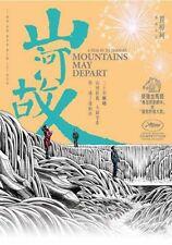 """Jia Zhang-Ke """"Mountains May Depart"""" Sylvia Chang China 2015 Drama Region 3 DVD"""