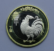 2017 CHINA 10 Yuan  Year of the Rooster Bi-metal UNC
