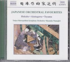 Japanese Orchestral Favourites / Various CD