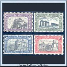 1928 Italia Regno Milizia IIª Serie completa n 220/223 Centrati Nuovi Integri **