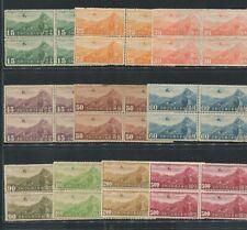 ROC China 1940 Hong kong Print Air-Mail Stamps  4Blk