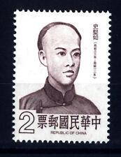 CHINA - CINA TAIWAN (ROC) - 1980 - Shih Chien-Ju (1879-1900), pittore, rivoluzio