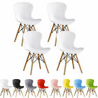 4x Eiffel DS Chairs Retro Ribbed Plastic White Black Grey Red Green Blue Pink