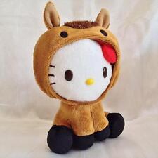 Hello Kitty stuffed plush doll Brown Horse zodiac japan limited