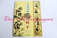 Chinese Painting Book Sumi-e How to Draw Bamboo Tattoo Flash Design Reference