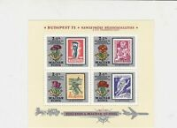 Hungary Celebration Mint Never Hinged Stamps Sheet ref R17727