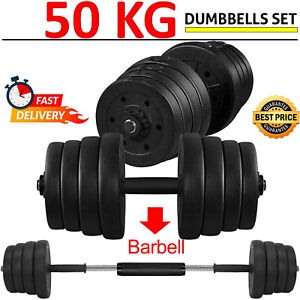 50KG Dumbbell Set Adjustable Weight Plates Dumbell Barbell Set for Body Building