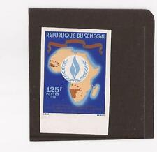 SENEGAL- 1976 UNLISTED IMPERF STAMP