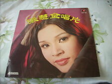a941981 張慧 金唱片 Best LP HK Wing Hang Records WHLP1061 Chang Wei
