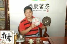 Yunnan Xing Hai Puer tea sheng green pu er 2007 JING PIN raw puerth 357g