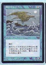 MTG 4X JAPANESE PORTAL 2 SECOND AGE SEA DRAKE MINT TOP