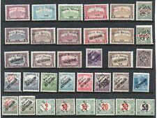 Hungary 1919. Banat Bacska collection of 34.Black/red overprint.MLH.Very fine.