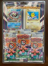 XY BREAK CP6 20th Anniversary Special Pack Japanese Pokemon Cards Blister Pack •