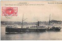 senegal. n° 50120 . armenie .vapeur francais.bateau.belle affranchissement
