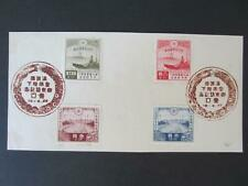 Japan card with 218-221 with special cancel [ b9