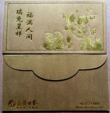 Singapore  Ang pow red packet Sentosa 1 pc 2011 new