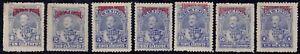 1892 Ecuador SC# O11-O17-UPU-juan Flores-Official Stamps-Carmine Overprint-M-HR