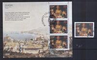 Portugal-Madeira 1996 gestempelt MiNr. 182 und Block 15 Europa Berühmte Frauen