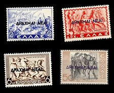 Greece. New Drachmas MNH 1944-1945, Alexander the Great, Naval Battle of Salamis